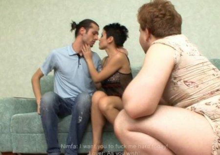 Рыжий чмырь в мужья не годится и используется женой для унижения