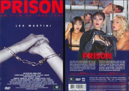 Тюрьма - французская драма о суровых буднях девушек-заключенных