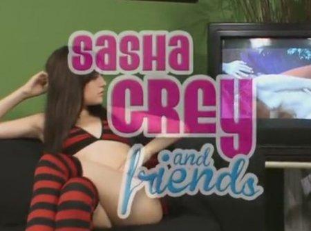 Саша Грей ебёт друзей - короткометражное порно кино лента