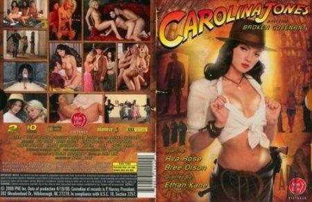 Остросюжетное порно кино про искательницу сокровищ Каролину Джонс