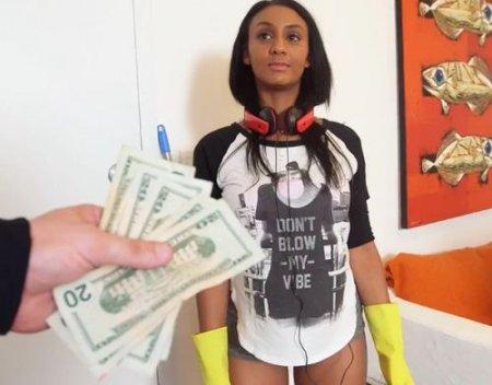Порно Видео Бесплатно На Улице За Деньги